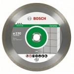 Алмазный диск по керамике 250 мм