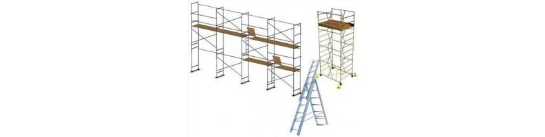 Вышки и лестницы