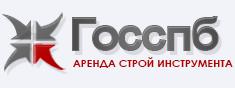 Городская служба Санкт-Петербурга по аренде строительного инструмента